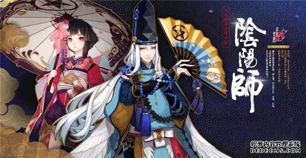 阴阳师SSR级式神妖刀姬值不值培养