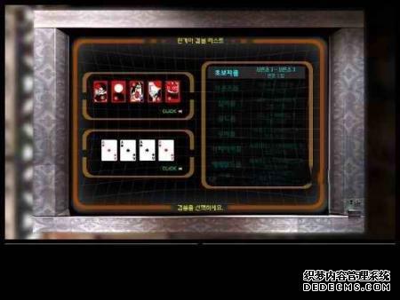 色情赌博真正的成人网游免费传奇问世